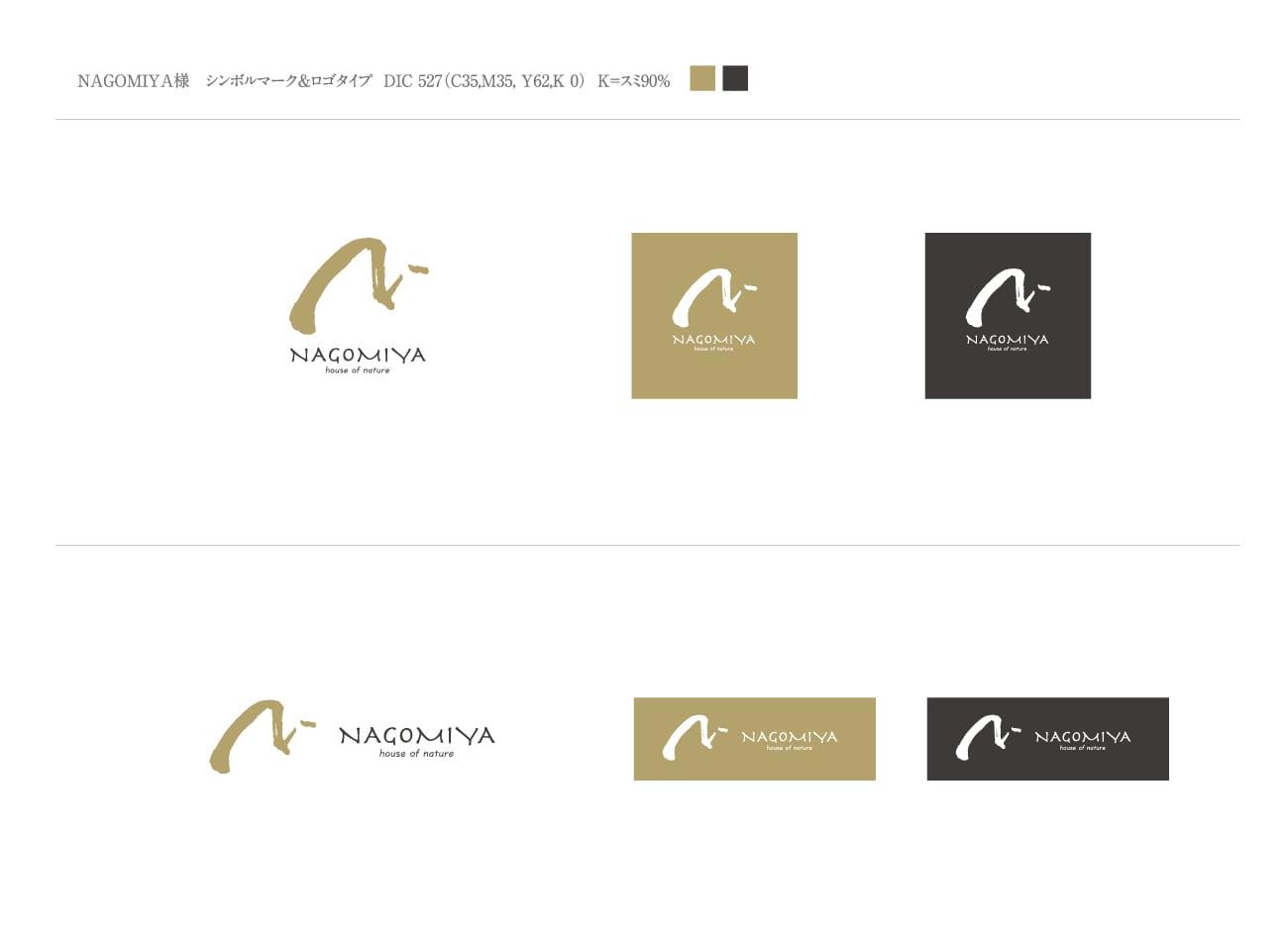 NAGOMIYAのロゴ2